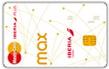 Producto Tarjeta Iberia Max de Iberia Cards
